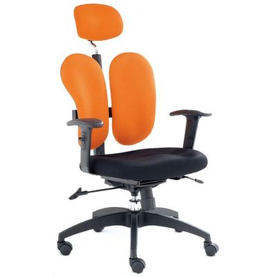 Highback Executive Chair PS-533