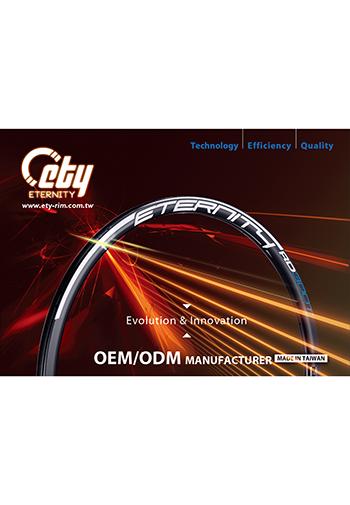 Eternity Industrial Co., Ltd. (Catalog 2015)