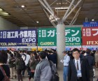2015 日本園藝五金工具暨農業資材展