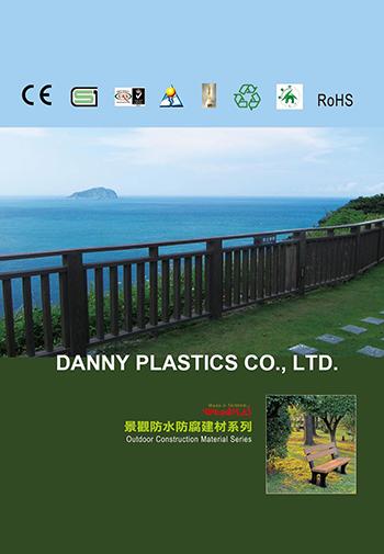 Danny Plastics Co., Ltd.(Outdoor Construction Material Series)