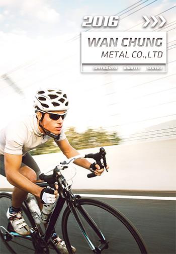Wan Chung Metal Co., Ltd. (2016 Catalog)