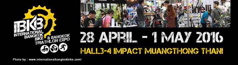 泰國自行車展