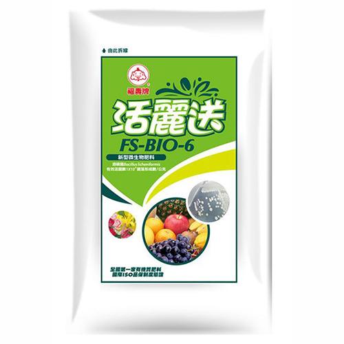 Fertilizer FS-BIO-6