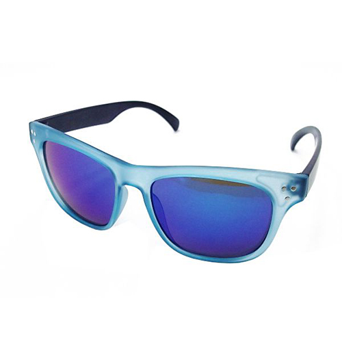 Mirrored Sunglasses - 20071