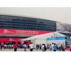 2016 China Sport Show中國國際體育用品博覽會