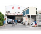 CHIEN GER INDUSTRIAL CO., LTD. 建閣工業有限公司