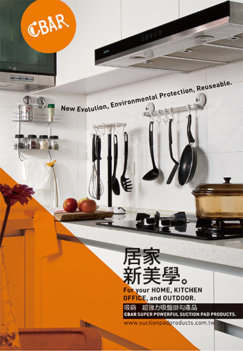 CBAR Houseware Co., Ltd.