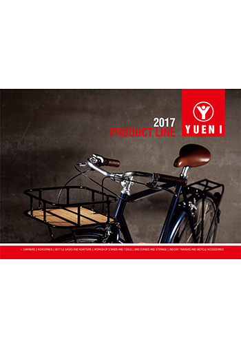 Yuen I Industrial Co., Ltd. (2017 Catalog)