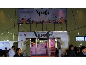 2016 APOC 泰國亞太蘭花大會