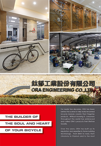 Ora Engineering Co., Ltd. (2017 Catalog)