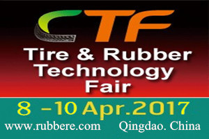 The 14th China Int'l Tyre and Rubber Fair(CTF 2017)