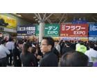 2016 GARDEX, TOOL Japan, AGRI WORLD 日本園藝五金工具暨農業資材展展 (10)
