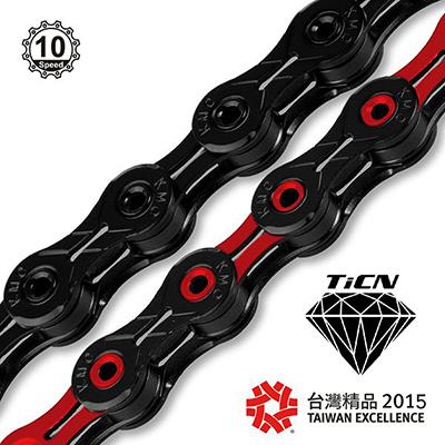 Bicycle Chains DLC10 ( Downhill / MTB / CX / Road )