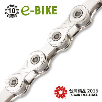 Bicycle Chains X10e ( eBike )