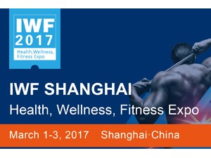 2017 China (Shanghai)Int'l Health, Wellness, Fitness Expo (4th Edition)