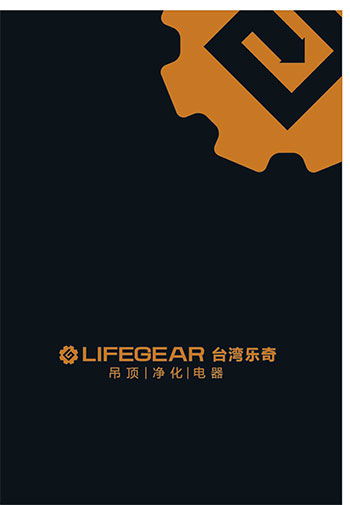 Lifegear International Trade Co., Ltd.