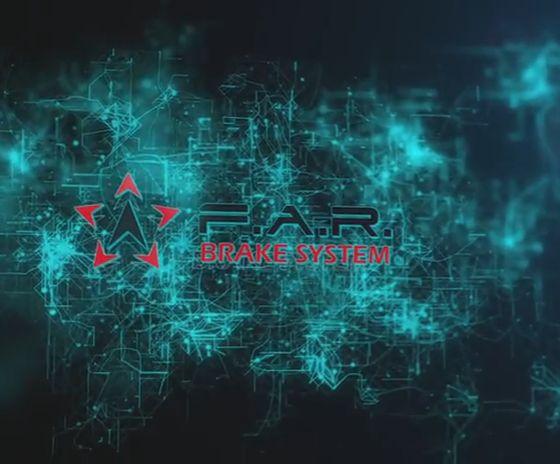 Hong Shin Precision Technology Co., Ltd (F.A.R. Brake System)
