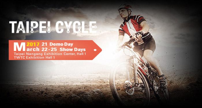 台北自行車展
