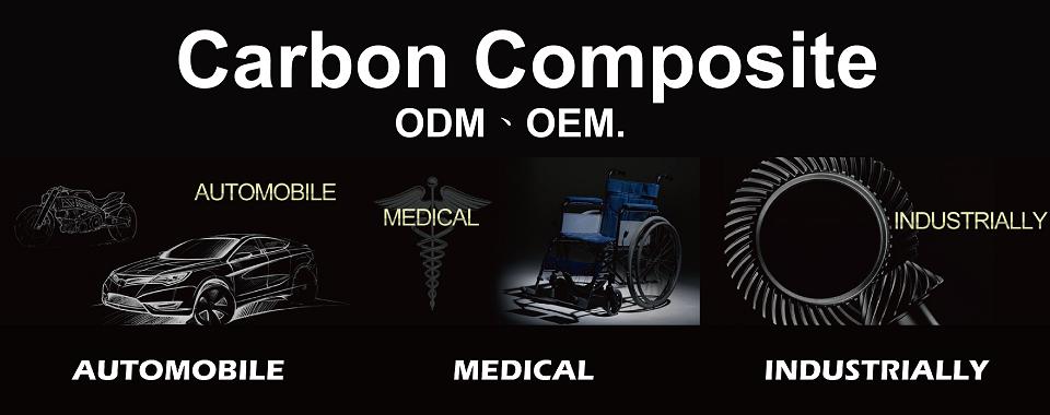 Mega Composite Technology Co.,Ltd.   兆勝碳纖科技股份有限公司