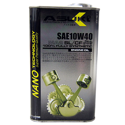 Motorcycle Oil SAE 10W40