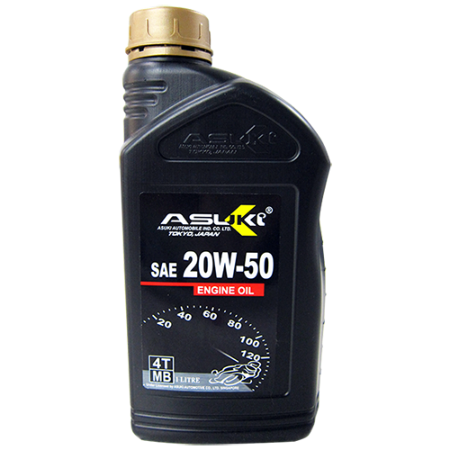 Motorcycle Oil SAE 20W50