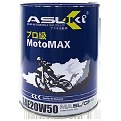 Motorcycle Oil SAE 20W50 JASO MA API SL/CF