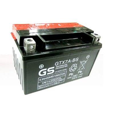Motorcycle Batteries - Maintenance Free