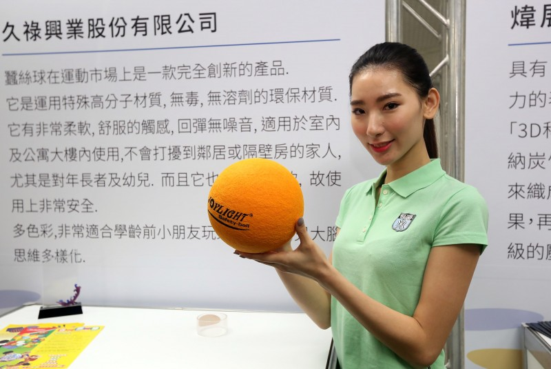 圖4:久祿公司的蠶絲球,使用環保PU材料製成,撞擊地面零噪音,適用於室內使用。