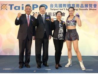 台北體育用品展創新產品登場 劉雨柔現身體驗得獎作品