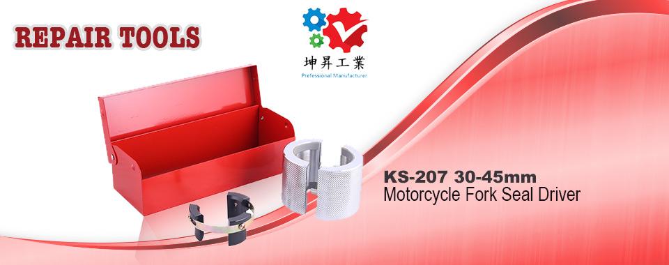 Kuen Sheng Industrial Co., Ltd   坤昇工業有限公司