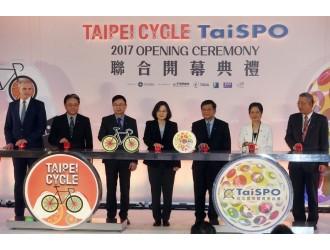 台北國際自行車展登場 蔡總統出席