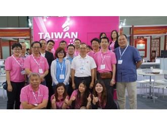 從飼料到肉品──台灣是創新發明的沃土
