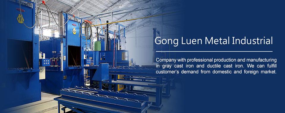 Gong Luen Metal Industrial Co., Ltd.   共輪金屬工業股份有限公司