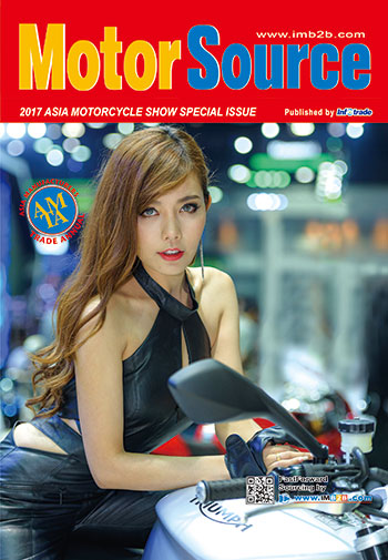 MotorSource (2017 ASIA MOTORCYCLE SHOW SPECIAL ISS