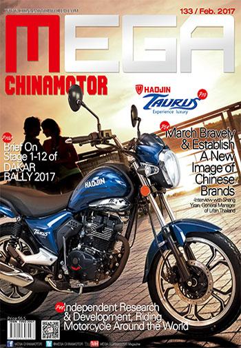 CHINA MOTOR 02 2017