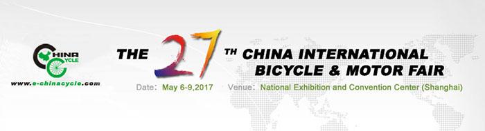 上海自行車展