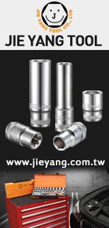 http://jieyang.imb2b.com/
