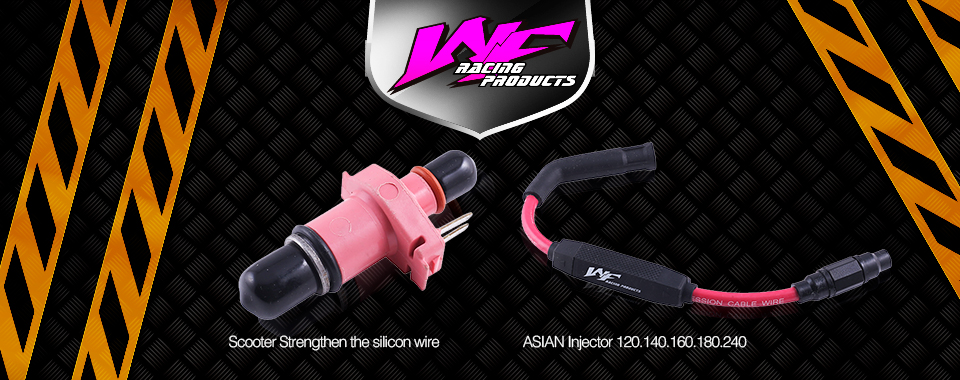 WF Racing Products (Hades)   WF競速部品/黑帝斯