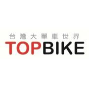 Cheng Yi Bicycle Co., Ltd.   成益自行車有限公司