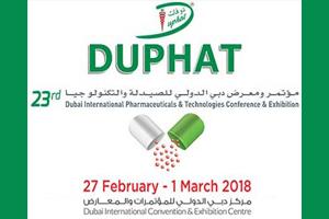 2018 中東國際製藥展