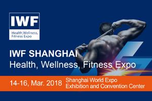 IWF Shanghai