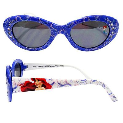 Kids PC Sunglasses 3764