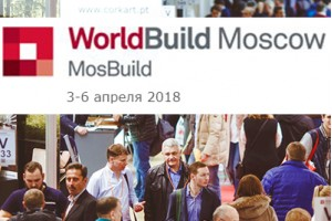 MosBuild 24th International Exhibition of Building and Finishing Material