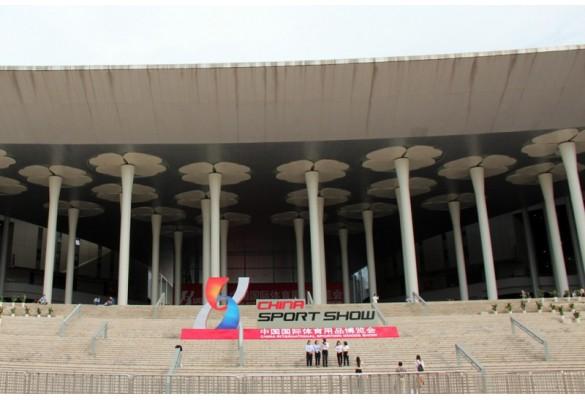 2017 China Sport Show 中國國際體育用品博覽會 (10)