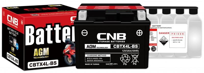 CBTX4L-BS+酸瓶+彩盒_