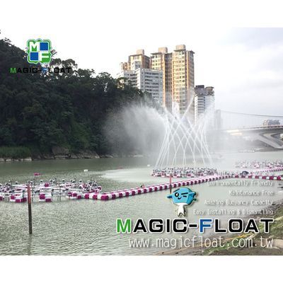 Fountain Floating Platform