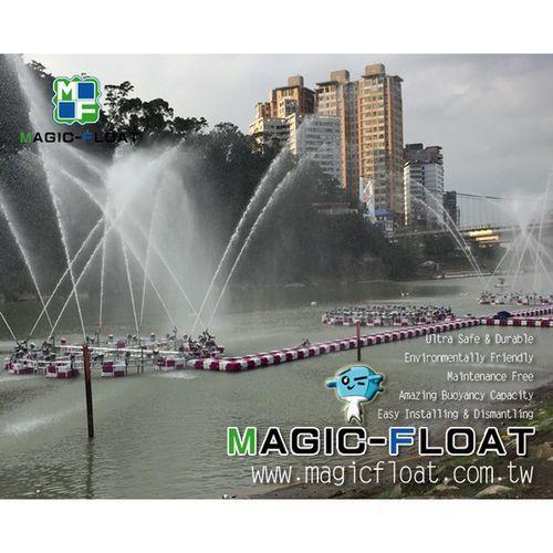 Fountain Floating Platform