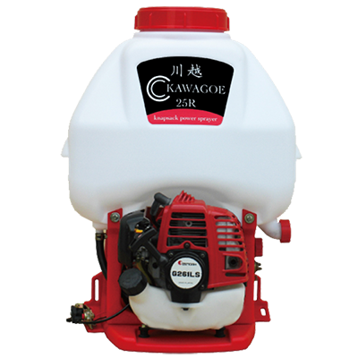Knapsack power sprayer C25R