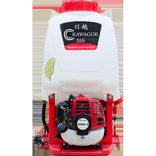 Knapsack power sprayer-C25S