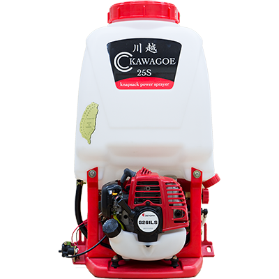 Knapsack power sprayer-C25S